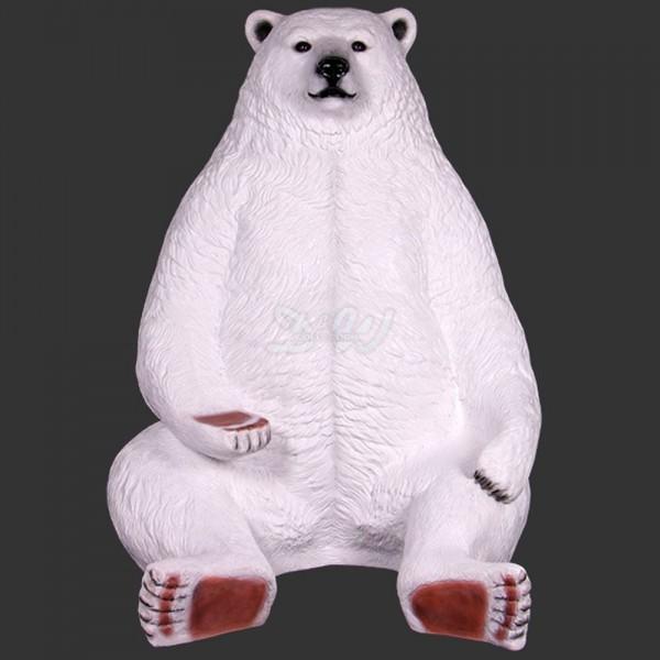 D&W Collection Deko Werbe Tier Figur Eisbär sitzend überlebensgroß Garten Dekoration Werbung günstig kaufen